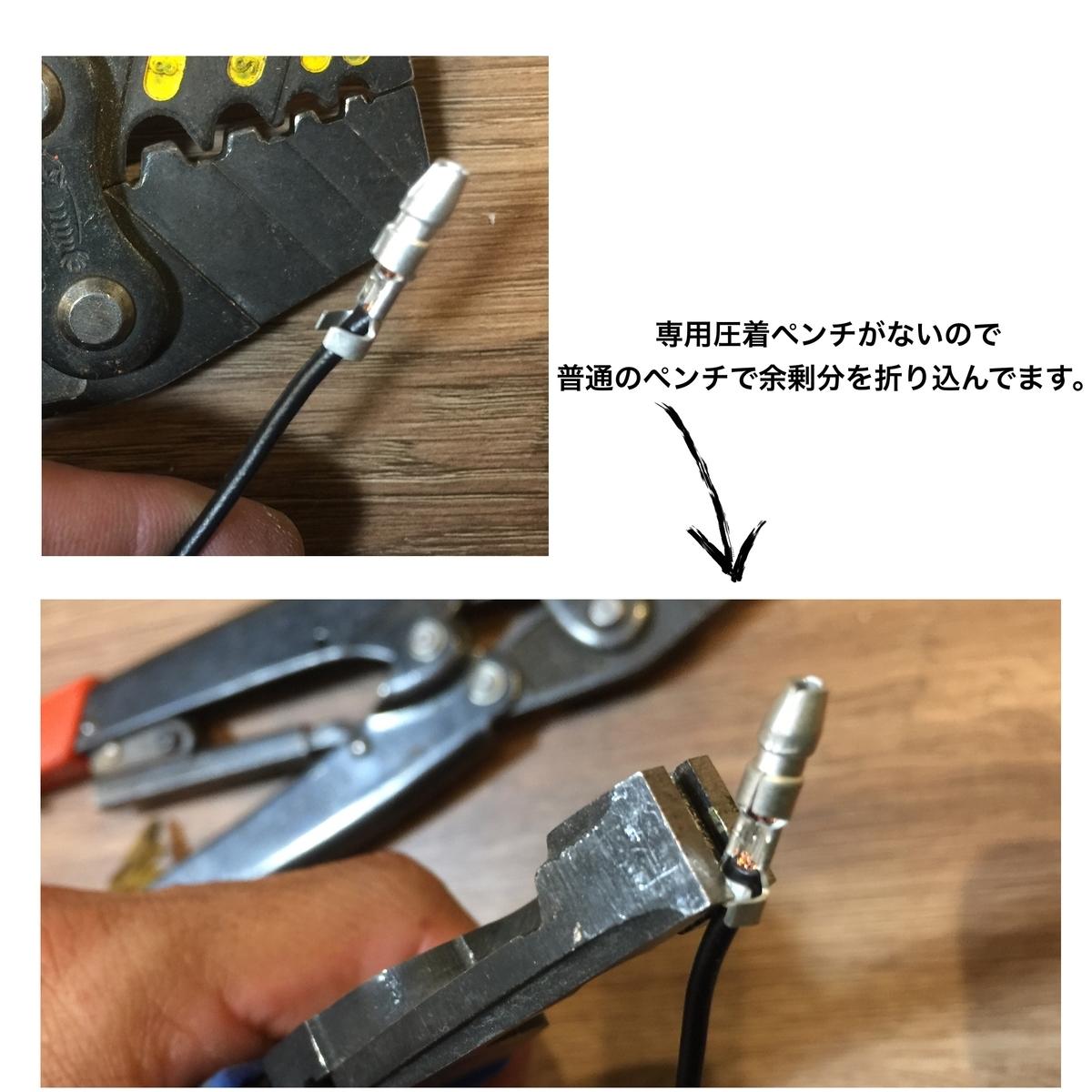 f:id:gomateishoku:20190910223404j:plain