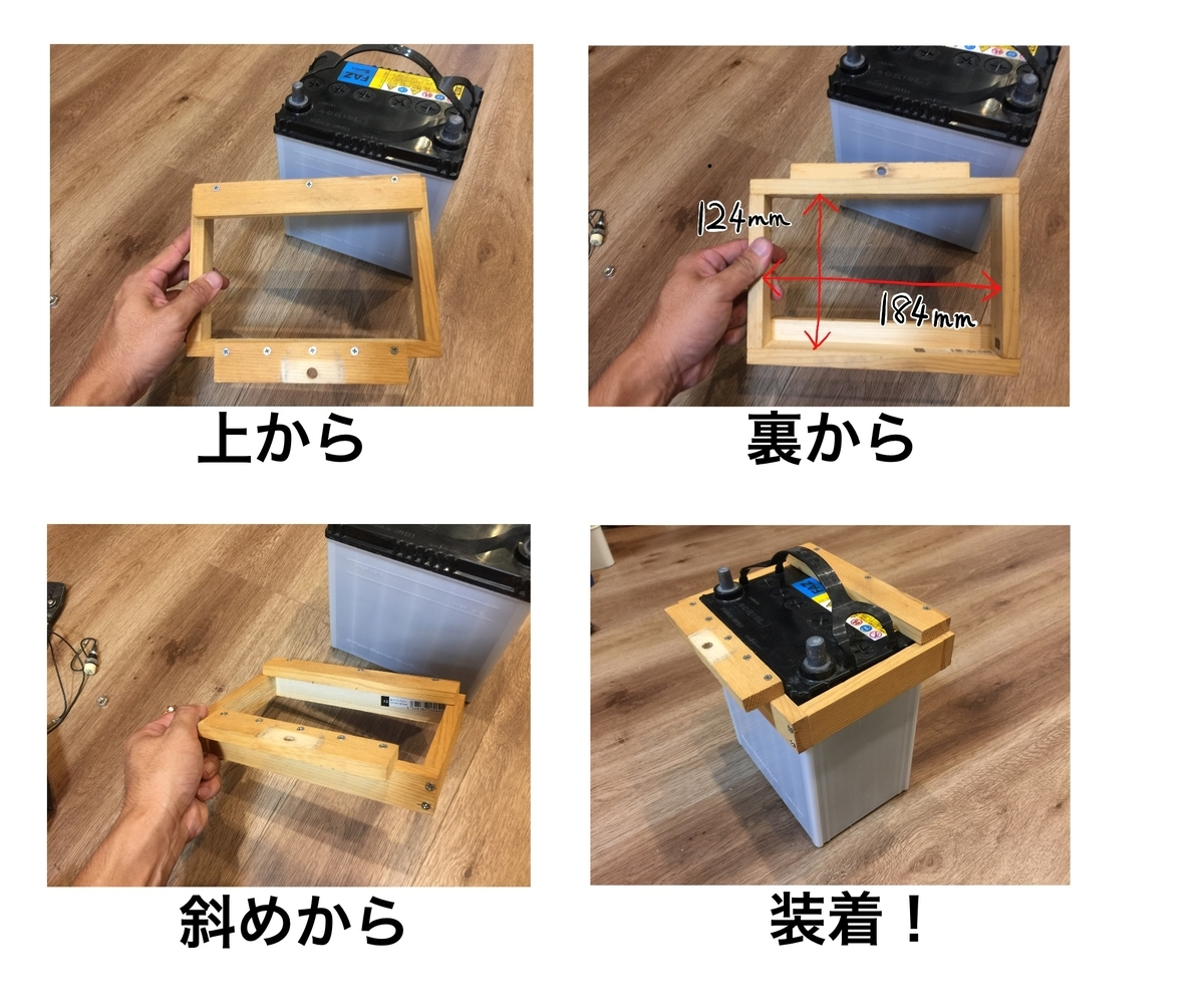 f:id:gomateishoku:20190914111401j:plain