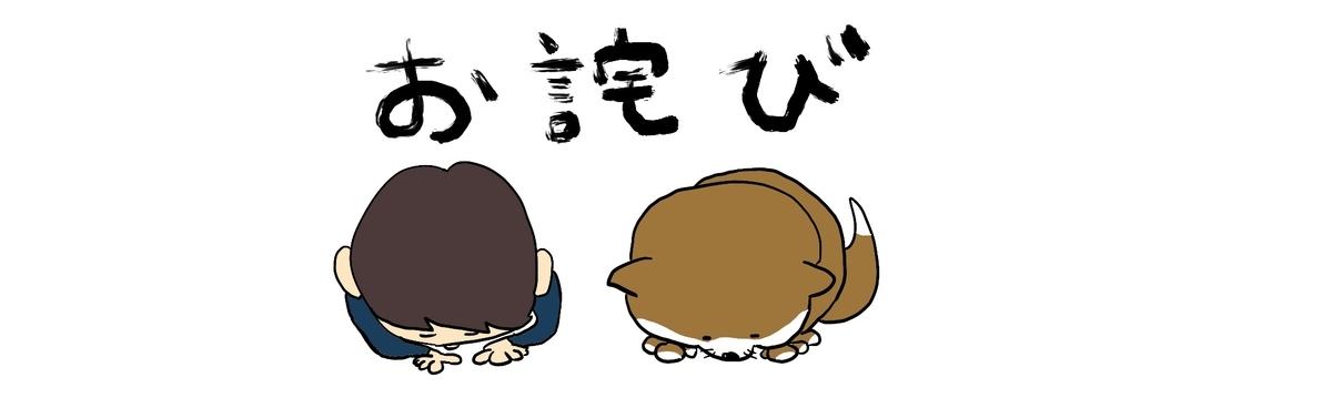 f:id:gomateishoku:20190915212450j:plain