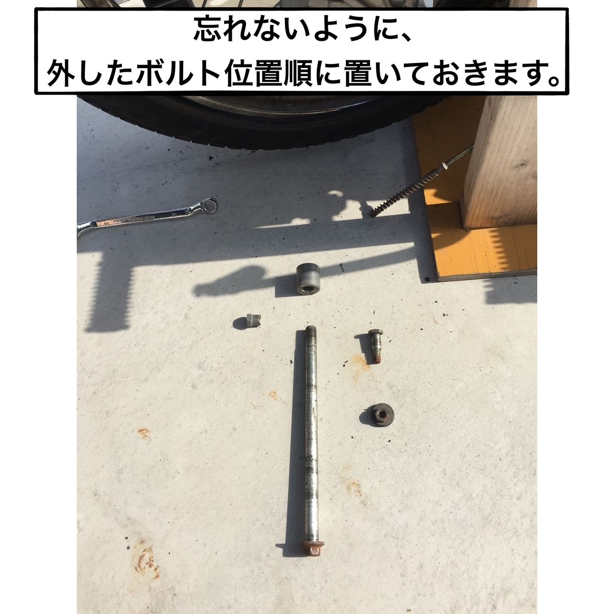 f:id:gomateishoku:20190916230810j:plain