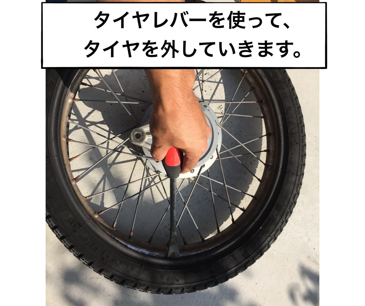 f:id:gomateishoku:20190916231313j:plain