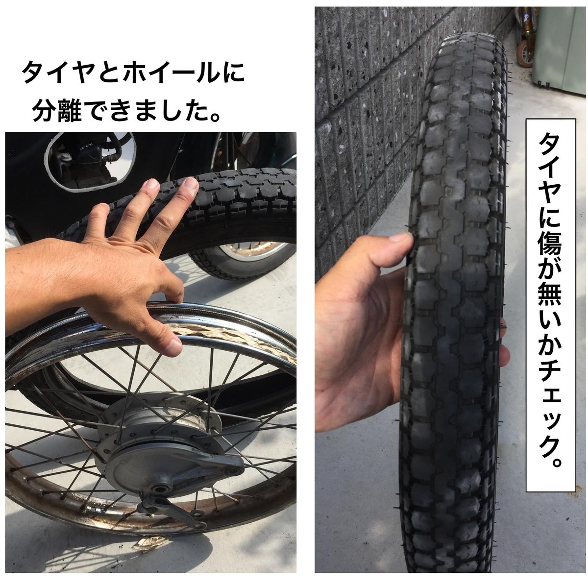 f:id:gomateishoku:20190916231558j:plain