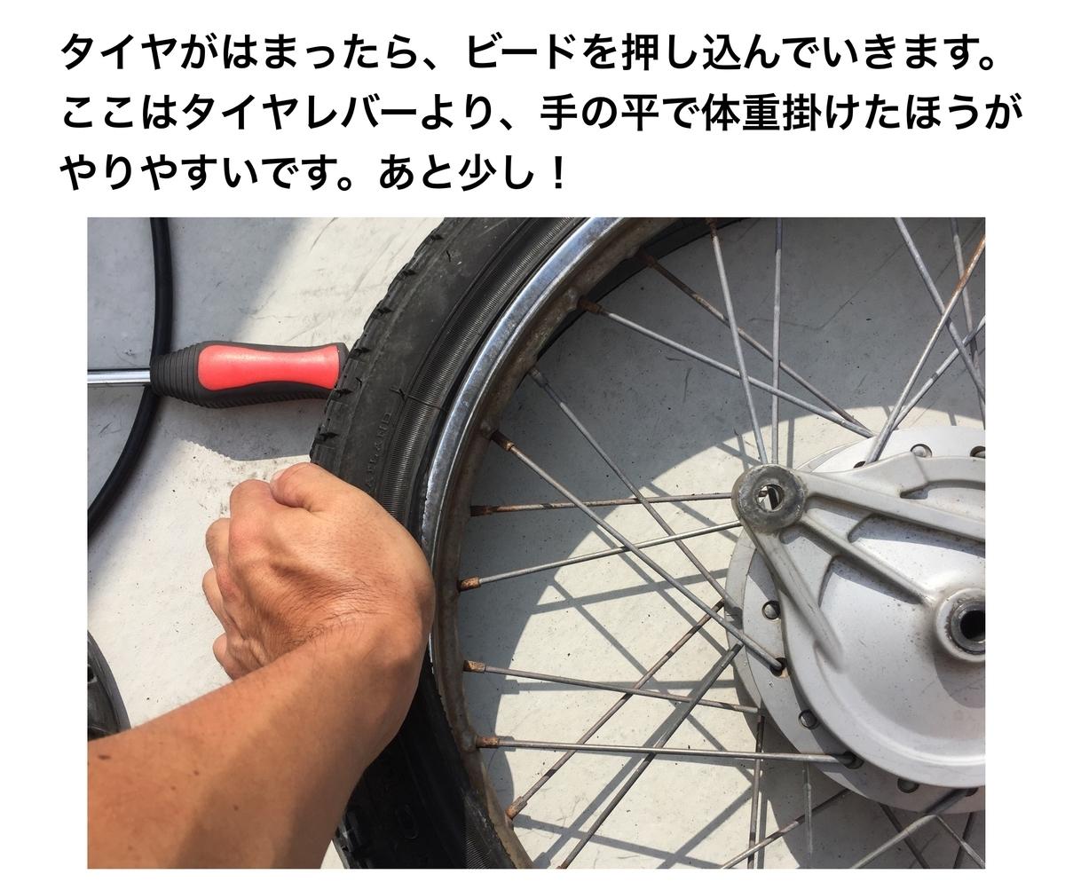 f:id:gomateishoku:20190916232620j:plain
