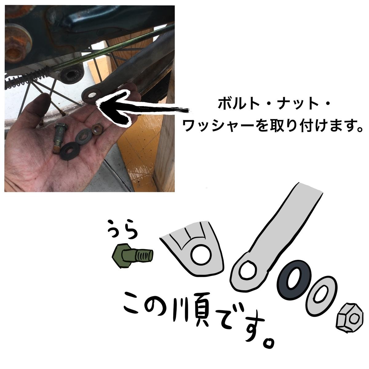 f:id:gomateishoku:20190916234115j:plain