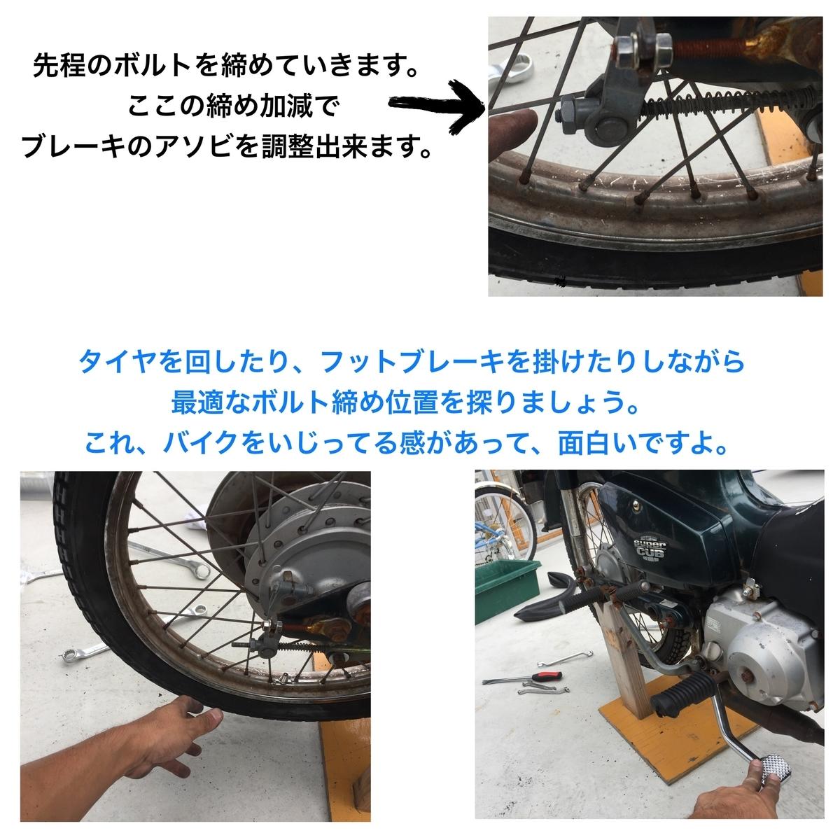 f:id:gomateishoku:20190916234302j:plain