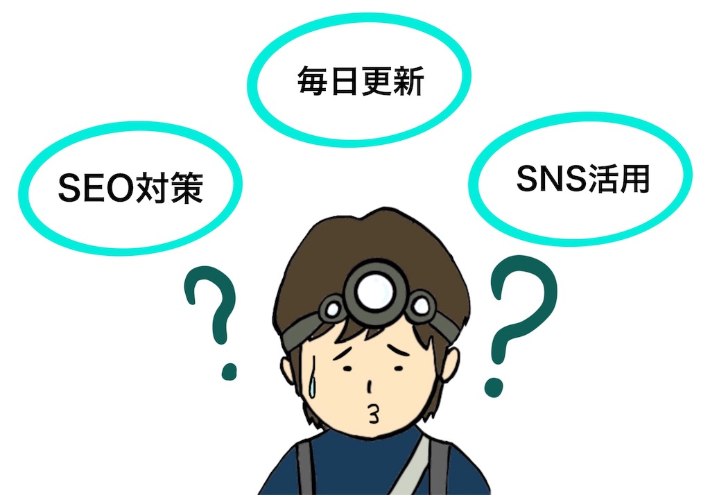 f:id:gomateishoku:20190919205148j:image