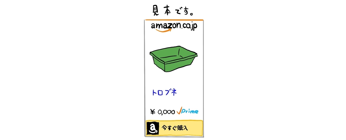 f:id:gomateishoku:20190920205552j:plain
