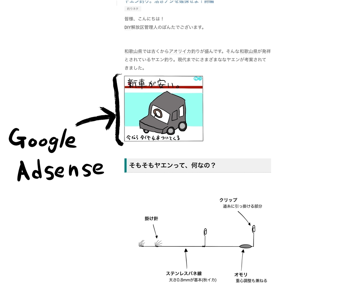 f:id:gomateishoku:20190920222812j:plain