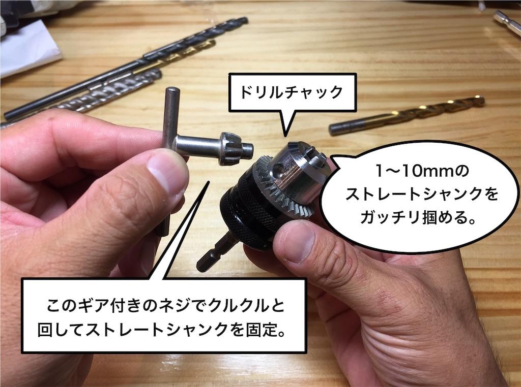 f:id:gomateishoku:20191001212013j:image