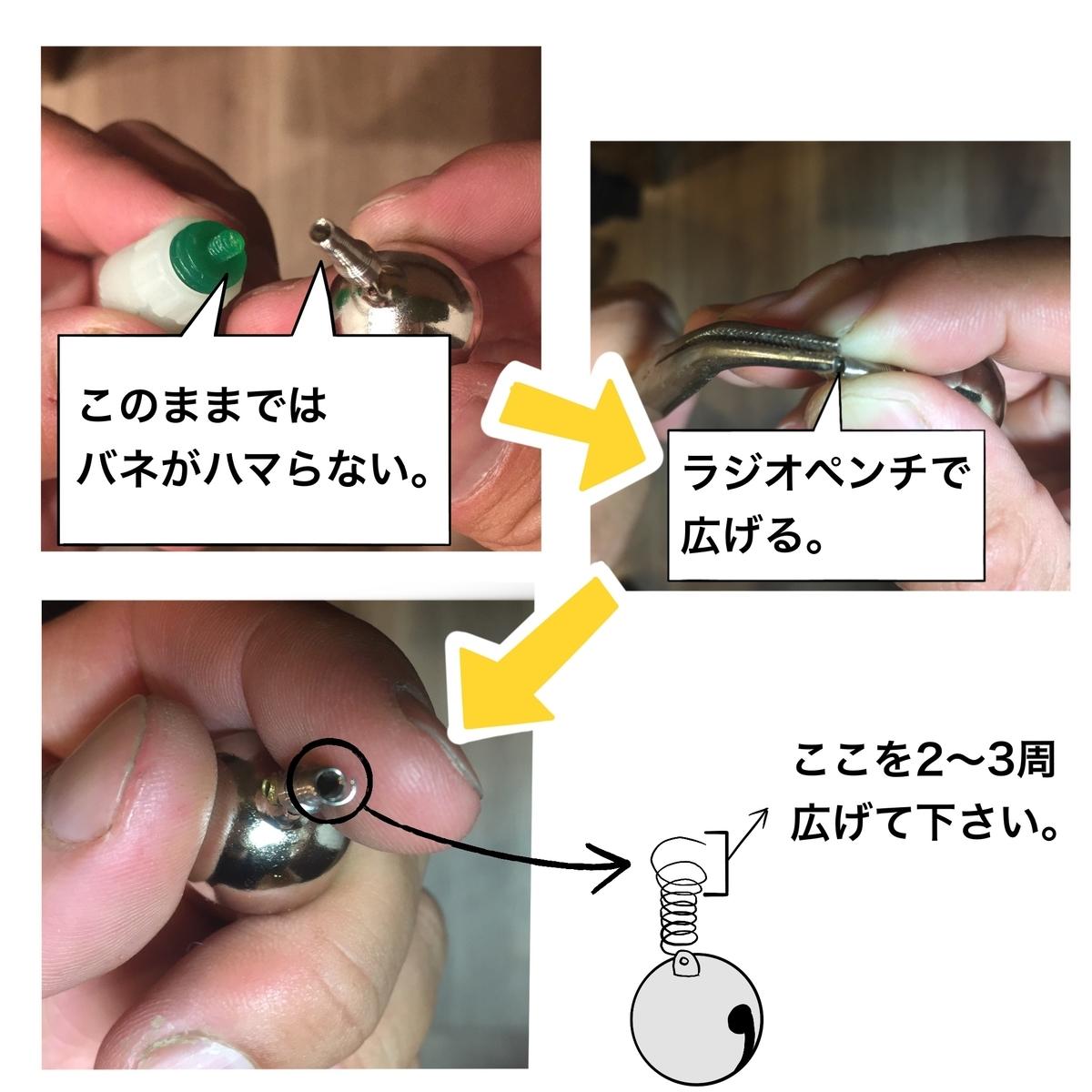 f:id:gomateishoku:20191007225223j:plain