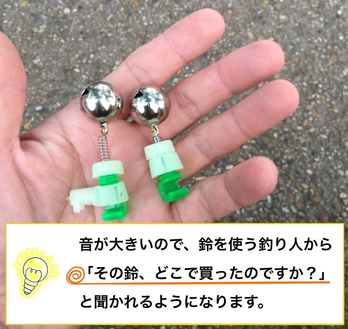 f:id:gomateishoku:20191007231248j:plain