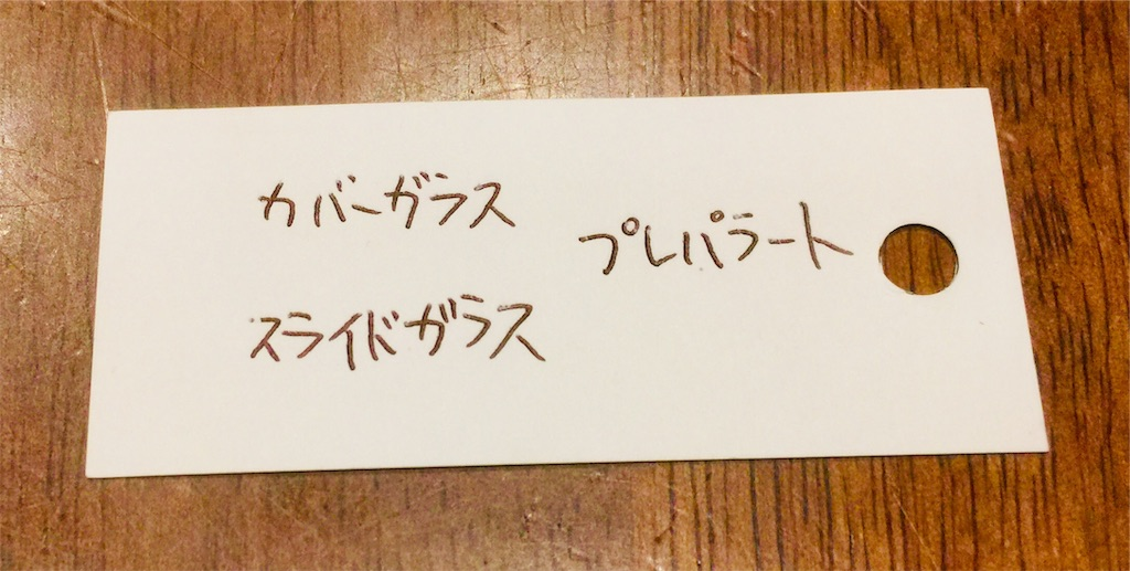 f:id:gomateishoku:20191113225844j:image