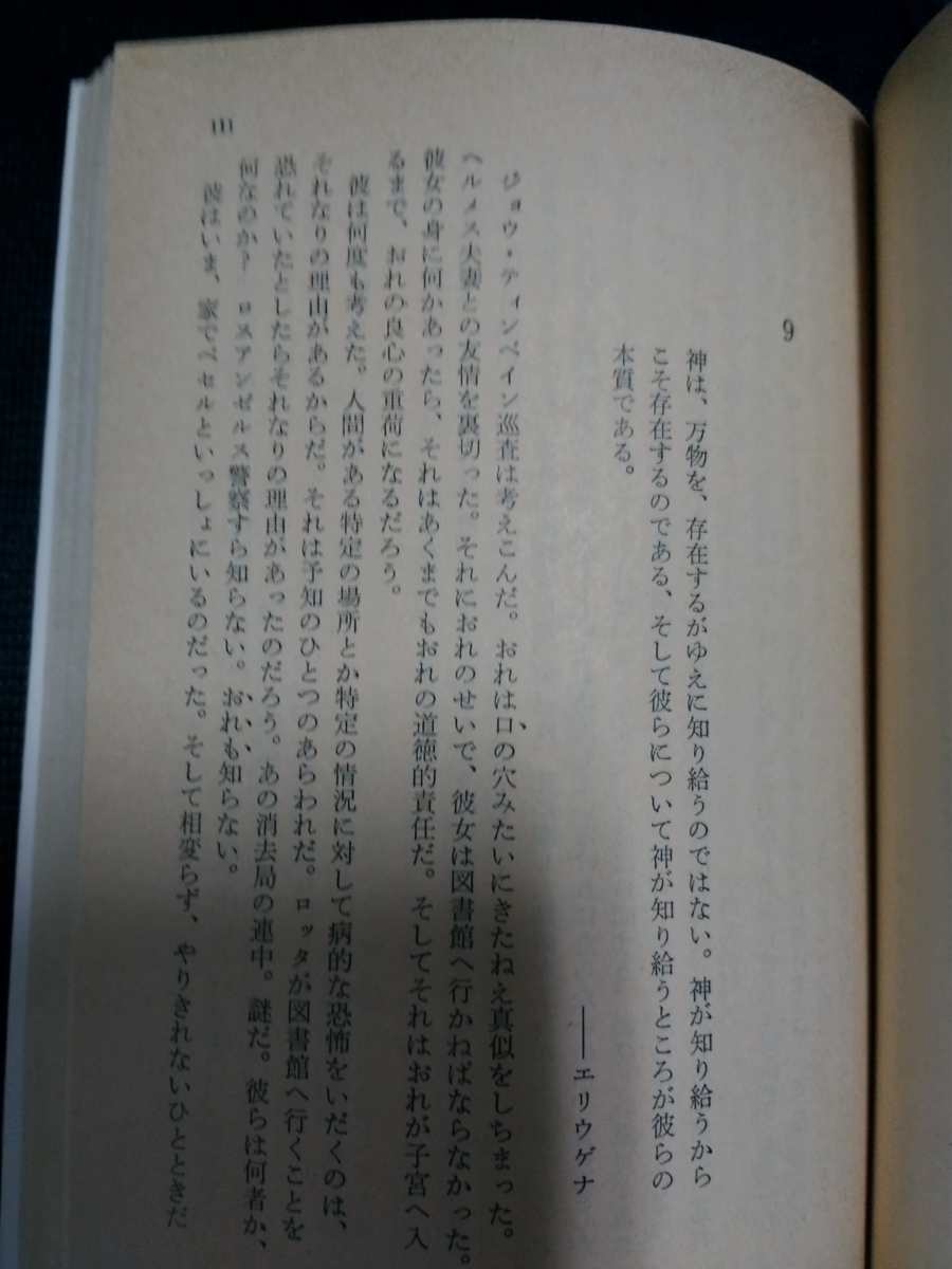 https://cdn-ak.f.st-hatena.com/images/fotolife/g/gomi53/20180410/20180410213046.jpg