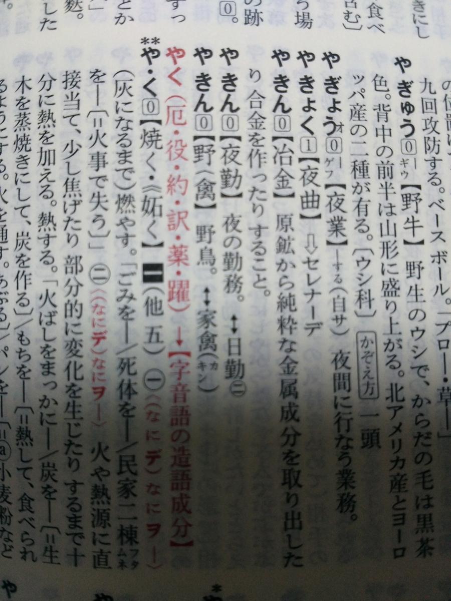 https://cdn-ak.f.st-hatena.com/images/fotolife/g/gomi53/20180810/20180810105415.jpg