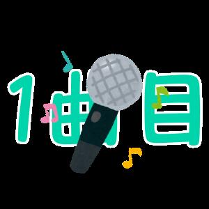 f:id:gomibakosan45:20171128000219p:plain