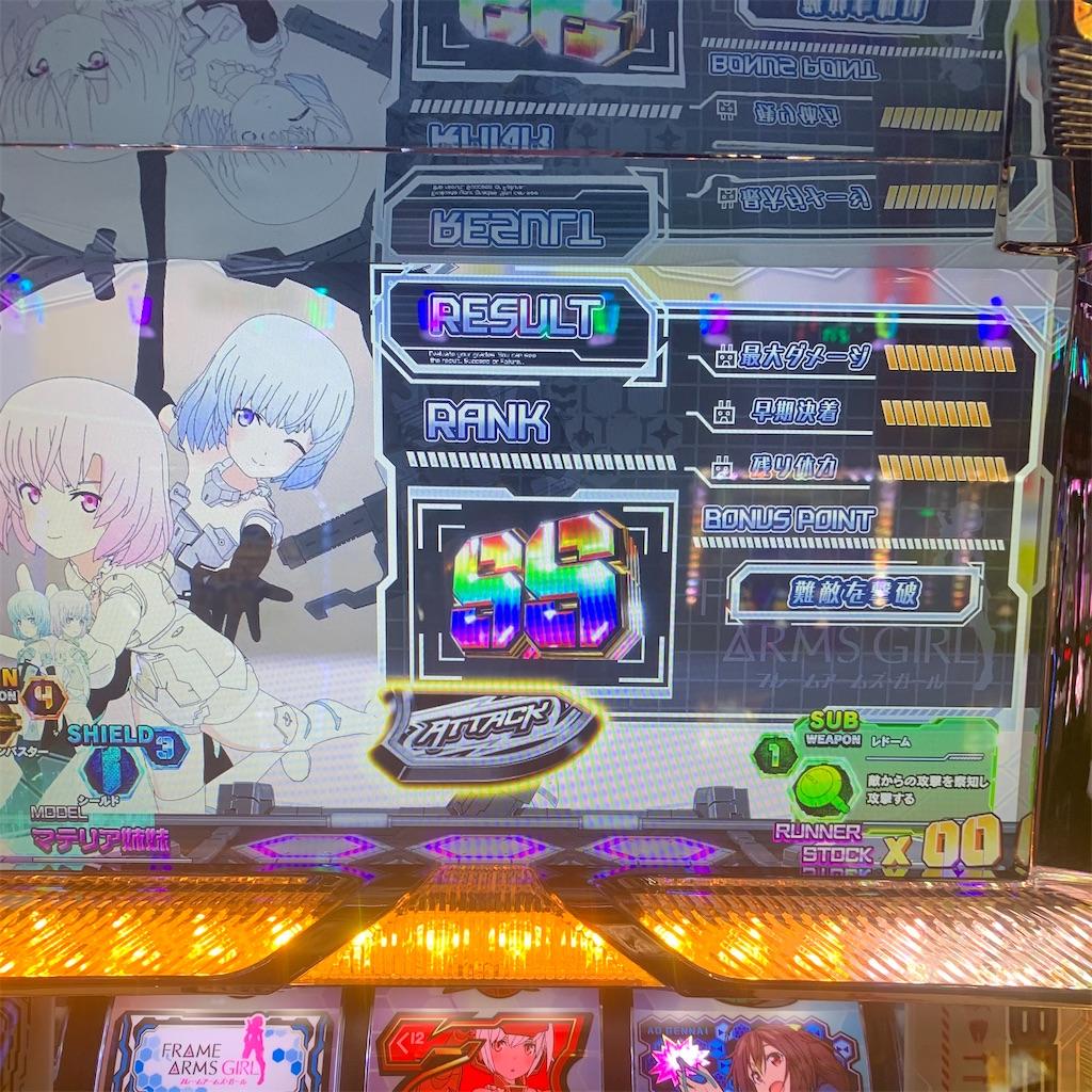f:id:gomibiyoushi:20210305235408j:image