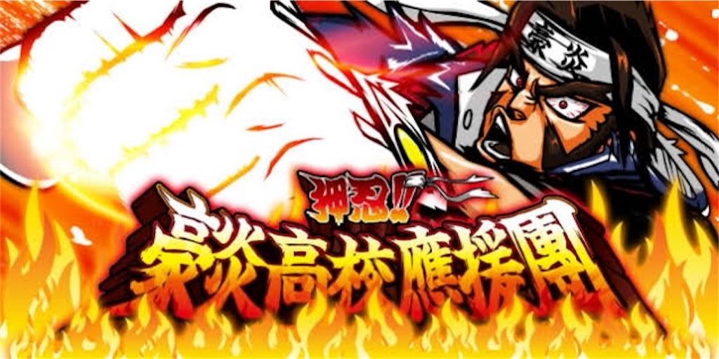 f:id:gomibiyoushi:20210305235917j:image