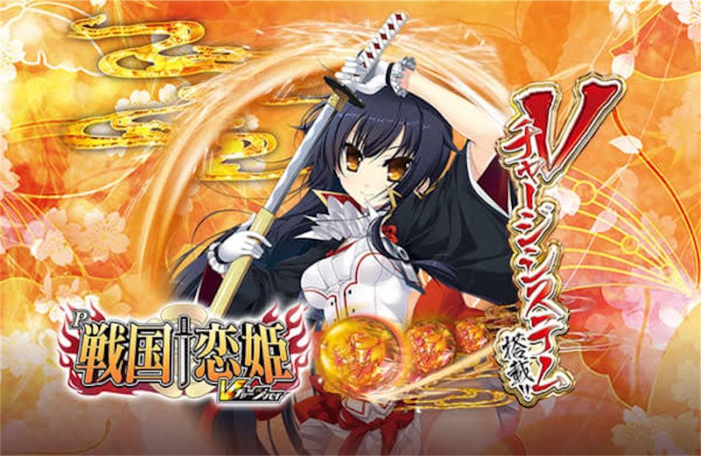 f:id:gomibiyoushi:20210306000608j:image