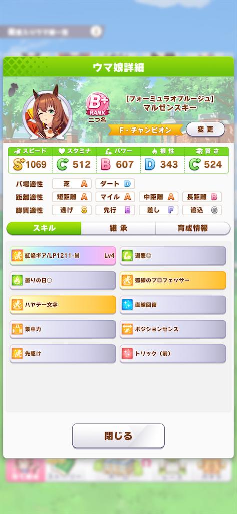 f:id:gomibiyoushi:20210421075404p:image