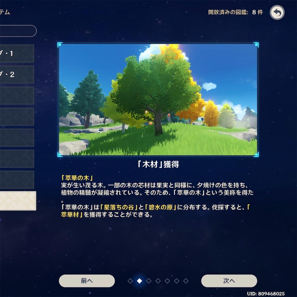 f:id:gomibiyoushi:20210429074500j:image