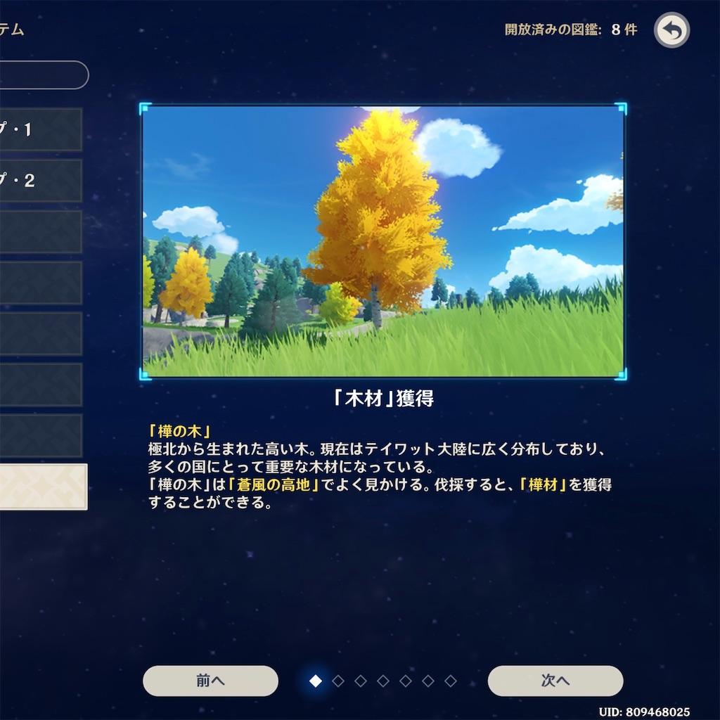 f:id:gomibiyoushi:20210429074505j:image