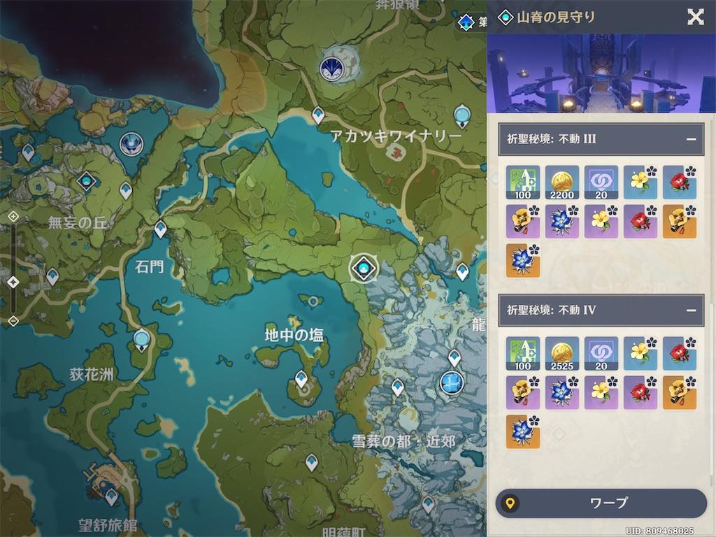 f:id:gomibiyoushi:20210429074659j:image