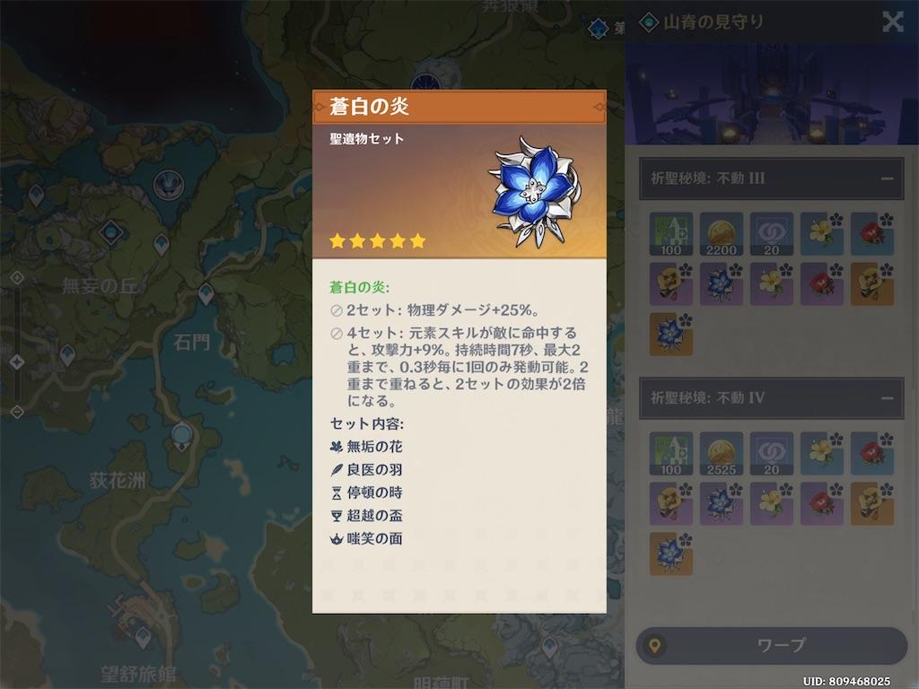 f:id:gomibiyoushi:20210429074946j:image