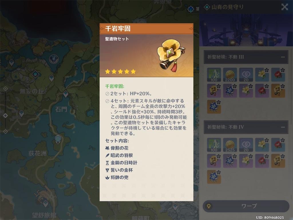 f:id:gomibiyoushi:20210429074954j:image