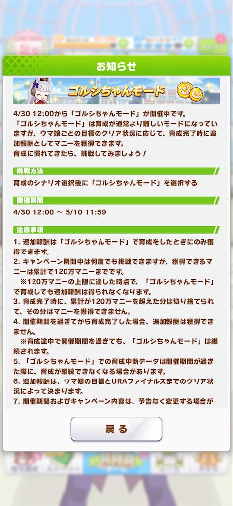 f:id:gomibiyoushi:20210430150452p:image