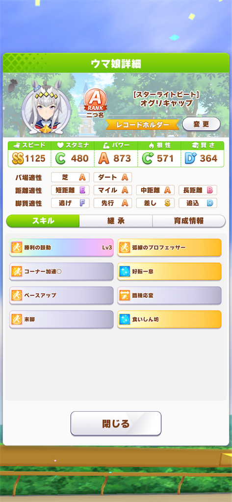 f:id:gomibiyoushi:20210430150904p:image