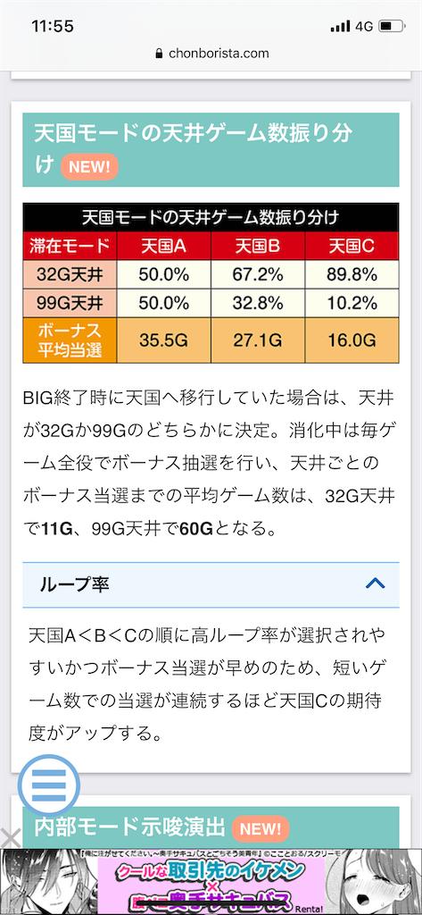 f:id:gomibiyoushi:20210507080055p:image