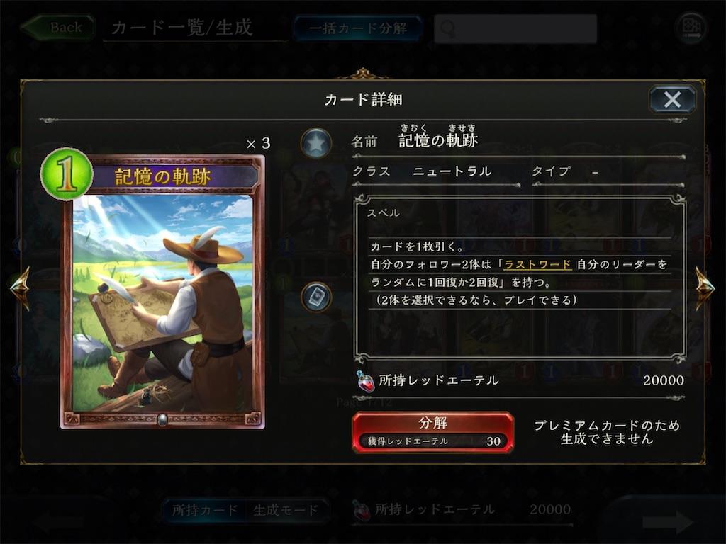 f:id:gomibiyoushi:20210614201443j:image