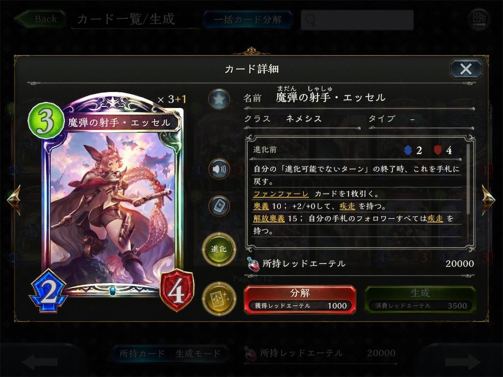 f:id:gomibiyoushi:20210614202327j:image