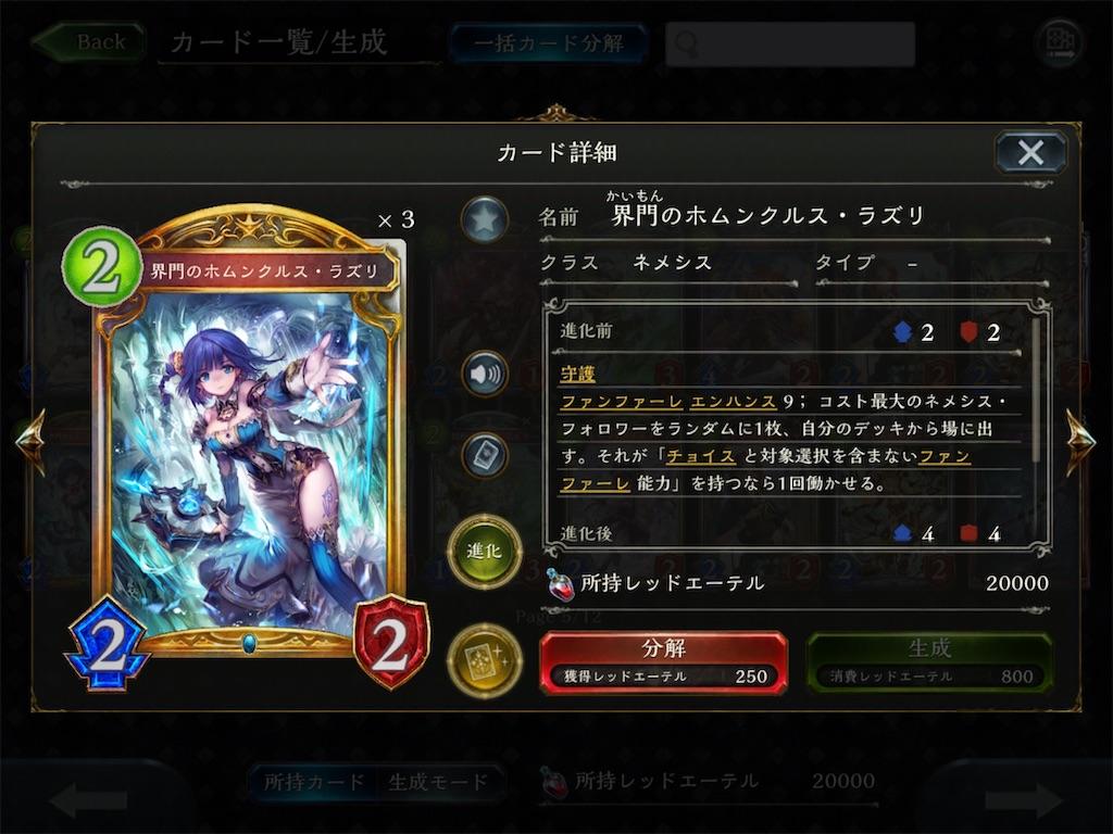 f:id:gomibiyoushi:20210614202339j:image