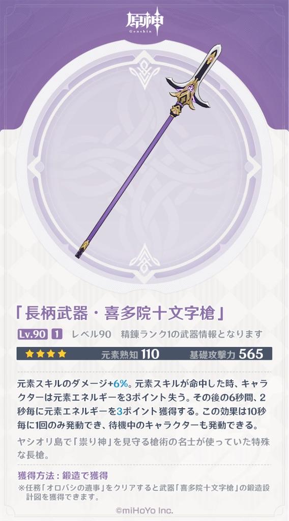 f:id:gomibiyoushi:20210723082414j:image
