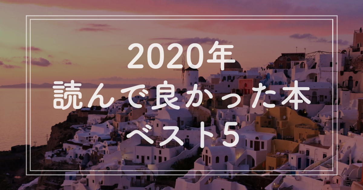 f:id:gomibon:20210307005242j:plain