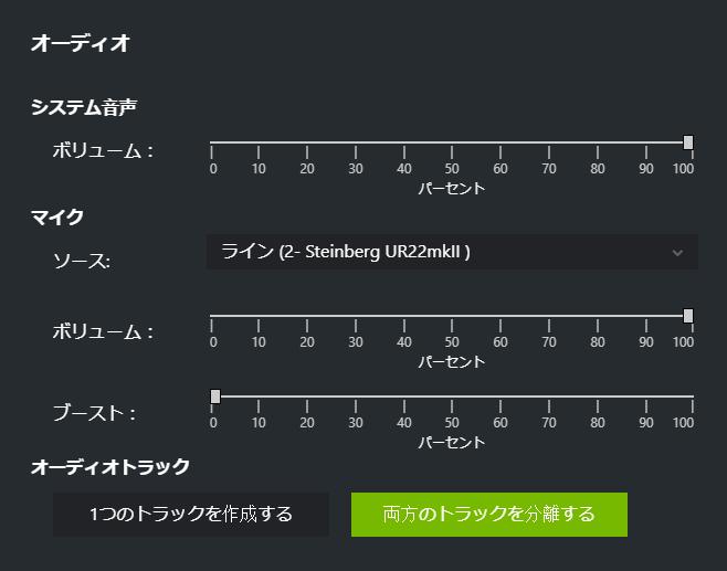 f:id:gomihitosi:20190130005743p:plain