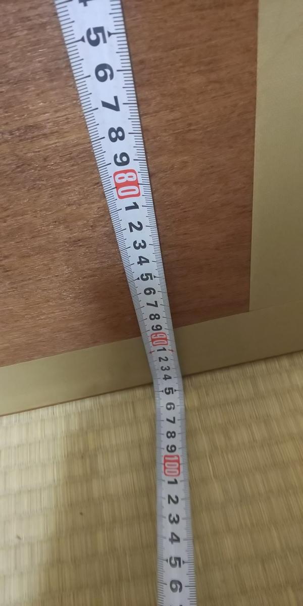 f:id:gomiko53:20191011130437j:plain