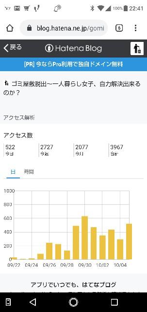 f:id:gomiko53:20191108062004j:image
