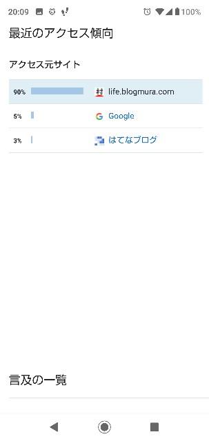 f:id:gomiko53:20191110201211j:image