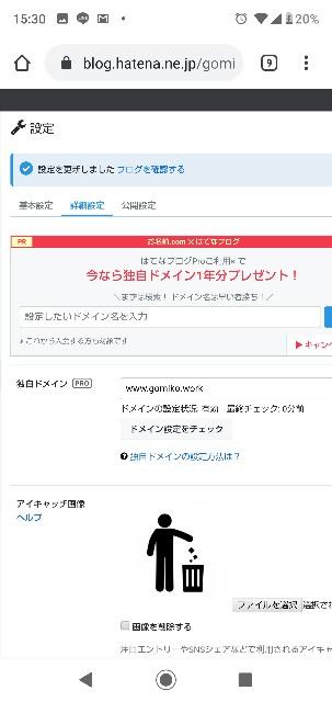 f:id:gomiko53:20191117153043j:image