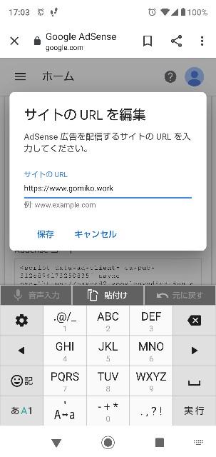f:id:gomiko53:20191121170401j:image