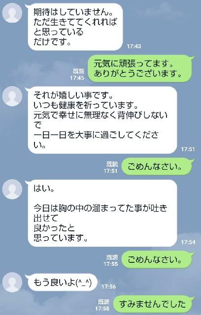 f:id:gomiko53:20191123180920j:image