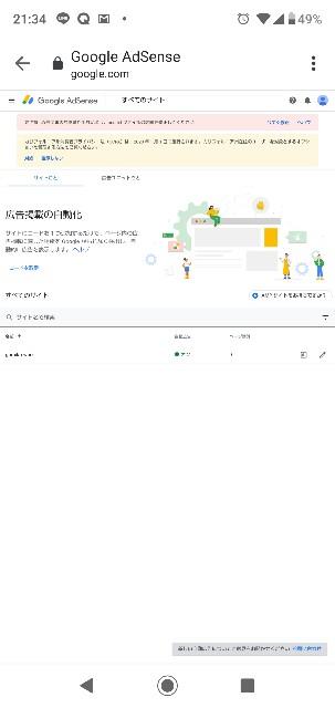 f:id:gomiko53:20191201213518j:image