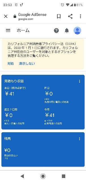 f:id:gomiko53:20191202235428j:image