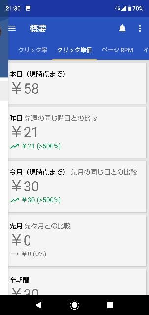 f:id:gomiko53:20191204213147j:plain