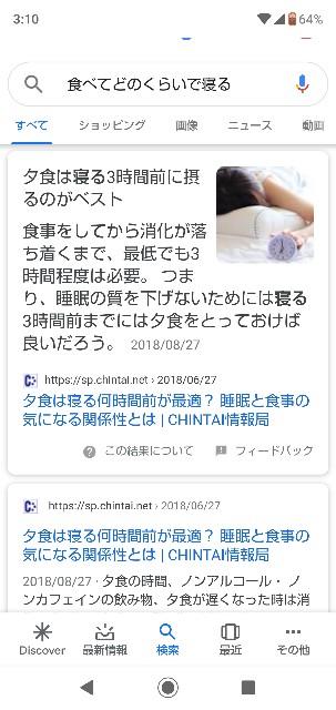 f:id:gomiko53:20191213031100j:plain