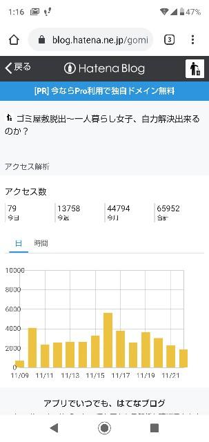 f:id:gomiko53:20191216134626j:plain