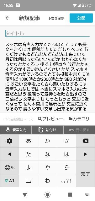 f:id:gomiko53:20191218170354j:plain