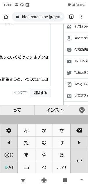 f:id:gomiko53:20191218170912j:plain